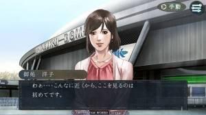 Androidアプリ「探偵 神宮寺三郎 New Order 疑惑のエース」のスクリーンショット 4枚目