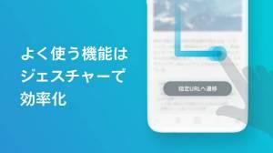 Androidアプリ「SkyLeap」のスクリーンショット 4枚目