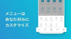 Androidアプリ「SkyLeap」のスクリーンショット 3枚目