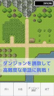 Androidアプリ「ゲームで学ぶTOEIC狩って売って英単語」のスクリーンショット 4枚目