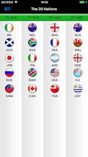 Androidアプリ「2019年日本ラグビーワールド大会 : ニュース、チーム、試合カレンダー、ライブ結果」のスクリーンショット 2枚目