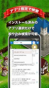 Androidアプリ「Game Navi - 常駐型のゲーム攻略検索ブラウザー」のスクリーンショット 3枚目