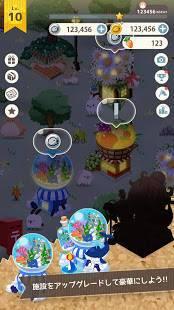 Androidアプリ「うさぎがかわいすぎてつらい」のスクリーンショット 3枚目