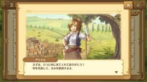 Androidアプリ「楽園生活 ひつじ村 大地の恵みと冒険の海」のスクリーンショット 3枚目