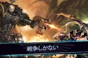 Androidアプリ「Warhammer Combat Cards - 40K Edition Card Battle」のスクリーンショット 4枚目