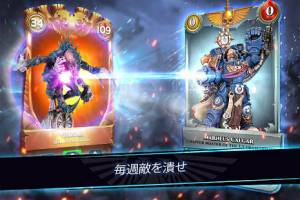 Androidアプリ「Warhammer Combat Cards - 40K Edition Card Battle」のスクリーンショット 3枚目
