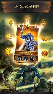 Androidアプリ「Warhammer Combat Cards - 40K Edition Card Battle」のスクリーンショット 5枚目