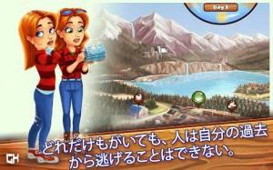 Androidアプリ「プリムローズ・レイクへようこそ」のスクリーンショット 1枚目