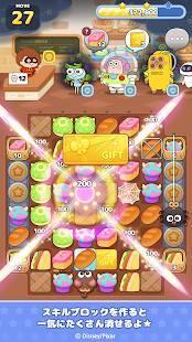 Androidアプリ「LINE:ピクサー タワー ~おかいものパズル~」のスクリーンショット 3枚目