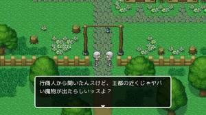Androidアプリ「脱出ゲーム 名探偵ゆうしゃ 〜はじまりの村〜」のスクリーンショット 2枚目