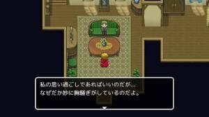 Androidアプリ「脱出ゲーム 名探偵ゆうしゃ 〜はじまりの村〜」のスクリーンショット 3枚目