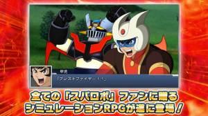 Androidアプリ「スーパーロボット大戦DD」のスクリーンショット 2枚目