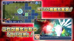Androidアプリ「スーパーロボット大戦DD」のスクリーンショット 3枚目
