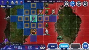Androidアプリ「スーパーロボット大戦DD」のスクリーンショット 5枚目