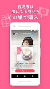 Androidアプリ「ViiBee(ビービー)」のスクリーンショット 3枚目