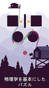 Androidアプリ「Zipline Valley -物理パズルゲーム」のスクリーンショット 1枚目