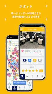 Androidアプリ「WheeLog!」のスクリーンショット 4枚目