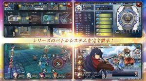 Androidアプリ「英雄伝説 暁の軌跡モバイル」のスクリーンショット 4枚目