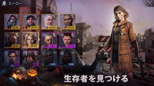 Androidアプリ「State of Survival: ゾンビホラー RPG ゲーム」のスクリーンショット 3枚目