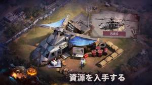 Androidアプリ「State of Survival: ゾンビホラー RPG ゲーム」のスクリーンショット 5枚目