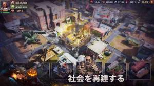 Androidアプリ「State of Survival: ゾンビホラー RPG ゲーム」のスクリーンショット 2枚目