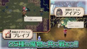 Androidアプリ「RPG 魔想のウィアートル」のスクリーンショット 3枚目
