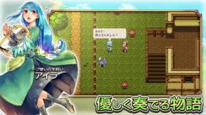 Androidアプリ「RPG 魔想のウィアートル」のスクリーンショット 5枚目