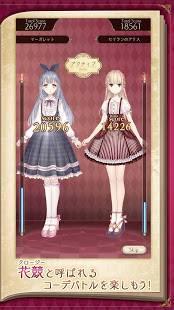 Androidアプリ「Alice Closet」のスクリーンショット 3枚目