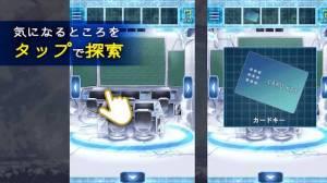 Androidアプリ「謎解き脱出ゲーム IceEscape」のスクリーンショット 3枚目