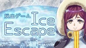 Androidアプリ「謎解き脱出ゲーム IceEscape」のスクリーンショット 1枚目