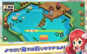 Androidアプリ「ファンタジーファーム~ようせい島のボクとキミ~」のスクリーンショット 4枚目