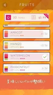 Androidアプリ「Splashy Dots」のスクリーンショット 2枚目