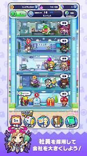 Androidアプリ「モンストドリームカンパニー」のスクリーンショット 5枚目