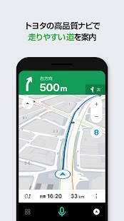 Androidアプリ「LINEカーナビ」のスクリーンショット 1枚目