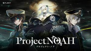 Androidアプリ「Project NOAH - プロジェクト・ノア -」のスクリーンショット 1枚目