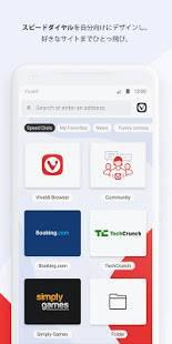 Androidアプリ「Vivaldi Android β版」のスクリーンショット 2枚目