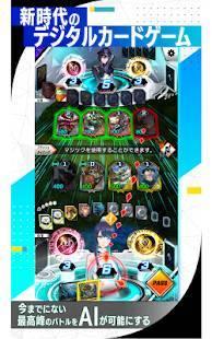 Androidアプリ「ゼノンザード(ZENONZARD)」のスクリーンショット 2枚目