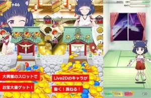 Androidアプリ「ココのコイン落とし」のスクリーンショット 1枚目