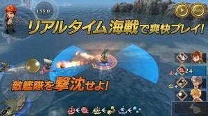 Androidアプリ「大航海時代6:ウミロク」のスクリーンショット 3枚目