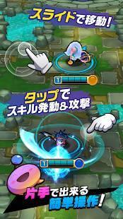 Androidアプリ「LINE ゴッタマゼイヤー」のスクリーンショット 3枚目