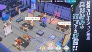 Androidアプリ「ガール・カフェ・ガン」のスクリーンショット 3枚目