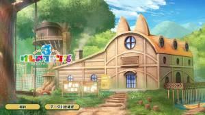 Androidアプリ「けものフレンズ3」のスクリーンショット 1枚目