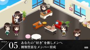 Androidアプリ「欅坂46・日向坂46 UNI'S ON AIR」のスクリーンショット 5枚目