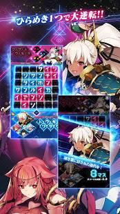 Androidアプリ「クロス×ロゴス」のスクリーンショット 3枚目
