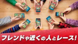 Androidアプリ「マリオカート ツアー」のスクリーンショット 2枚目