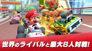 Androidアプリ「マリオカート ツアー」のスクリーンショット 4枚目