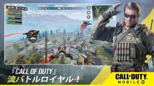 Androidアプリ「Call of Duty®: Mobile」のスクリーンショット 4枚目