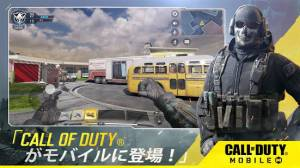 Androidアプリ「Call of Duty®: Mobile」のスクリーンショット 1枚目