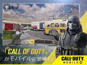 Androidアプリ「Call of Duty®: Mobile」のスクリーンショット 5枚目