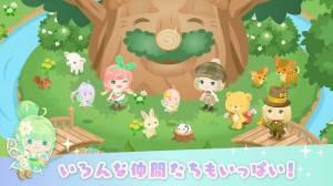 Androidアプリ「ピグライフ 〜ふしぎな街の素敵なお庭〜」のスクリーンショット 4枚目